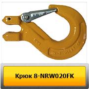 8-nwr020fk1