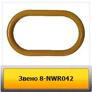 8-nwr042-ovalnoe-uveli4itelnoe1