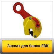 fbk_knopka