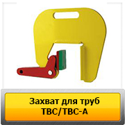 tbc-tbca_knopka