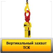 tck_knopka