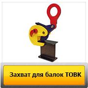 tobk_knopka