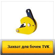 tvk_knopka