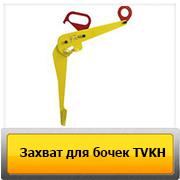 tvkh_knopka