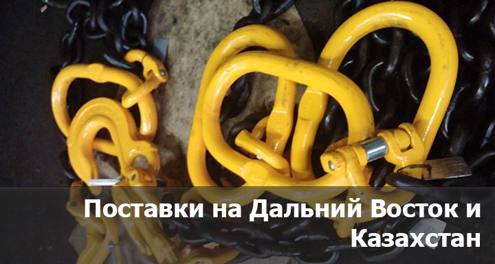 Стальной канат и комплектующие в Казахстане и на Дальнем Востоке